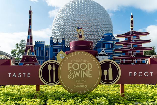 Epcot_Food_Wine_Festival_Logo_